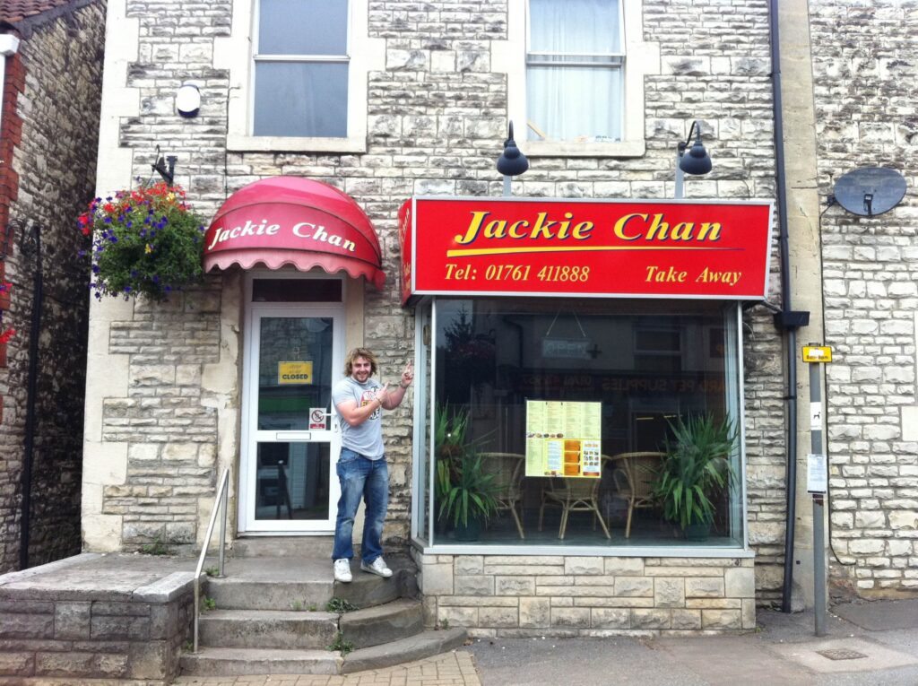 Jackie Chan Chinese Takeaway (Yes that really is the name)